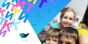 Школа Питагор Пловдив е и онлайн